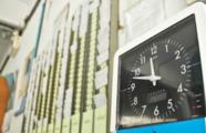 勤怠管理システムの選定基準