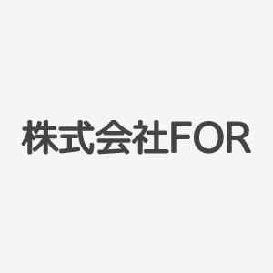 株式会社FOR様