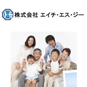 株式会社エイチ・エス・ジー様