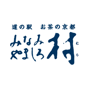 株式会社 南山城(道の駅)