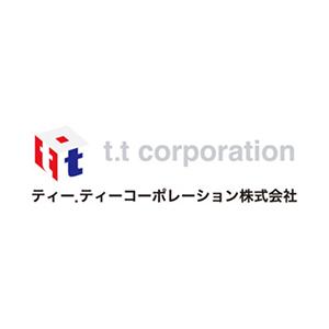ティー.ティーコーポレーション株式会社様