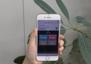 モバイル認証(携帯電話・スマホ) 打刻イメージ