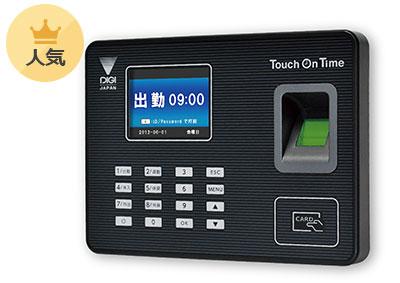 タッチオンタイムレコーダー(ボタン式)※レンタルプラン